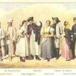 Népek pejoratív elnevezései a magyar történelemben