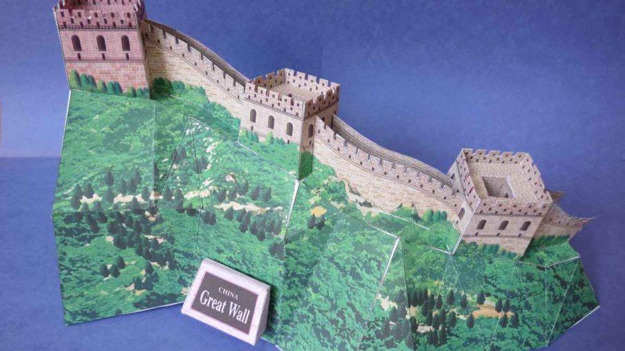 kinai nagy fal